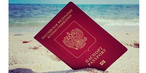 Электронная виза в Индию на 60 дней!