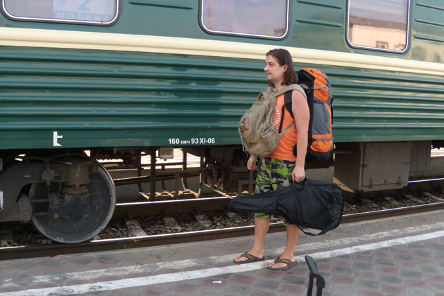 Бэкпэкер backpacker