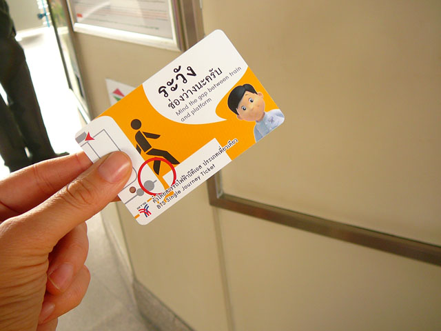 ticket metro Bangkok