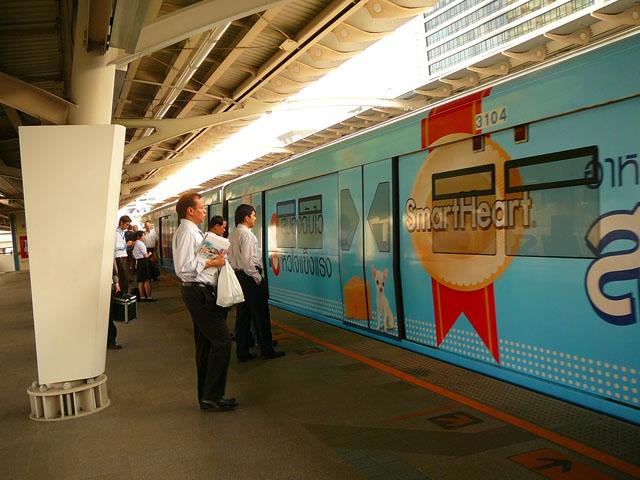 Skytrain Bangkok metro
