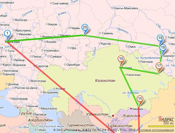 После Алматы, мы поехали на