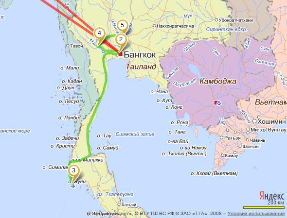 Таиланд часть нашего путешествия