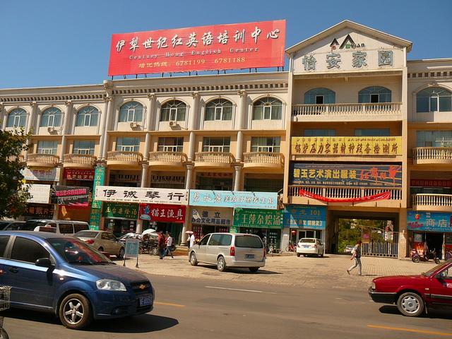 Кульджа, Китай