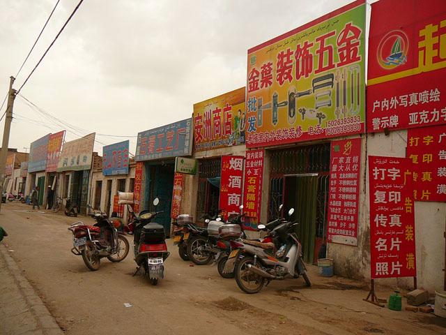 Куча, Китай