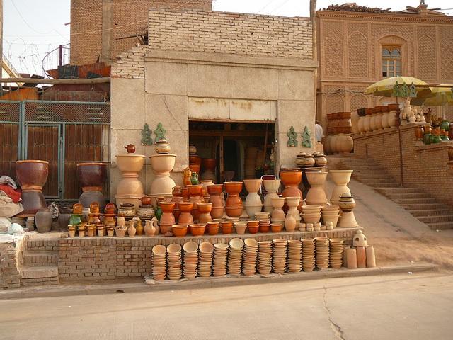 Kaшгар, Уйгурия