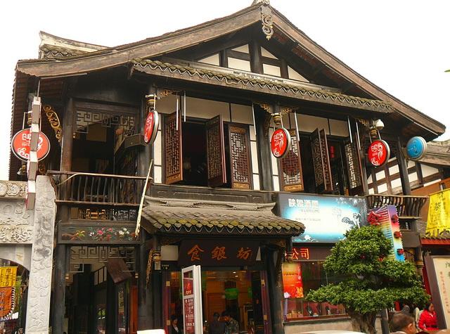 Jinli Cultural Street, Chengdu