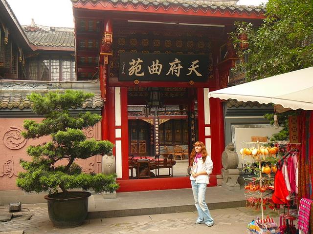 Chengdu, Сычуань