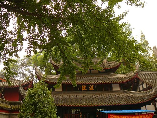 Китай, Сычуань