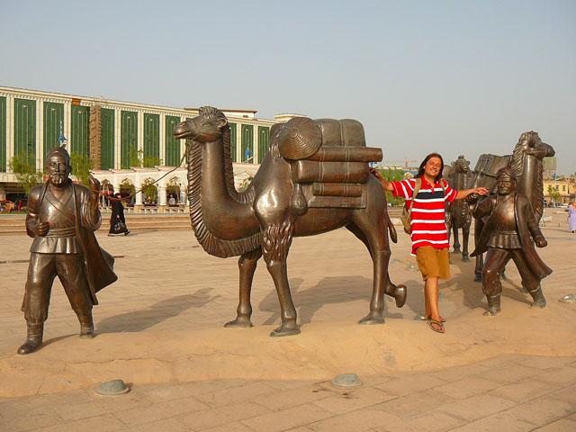 Китай, Кашгар