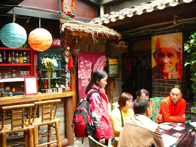 Mix Hosel Chengdu China
