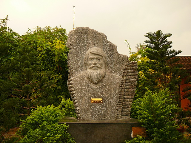 Юго-восточная азия, Вьетнам