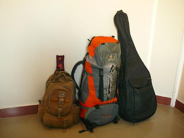Рюкзак туристический, гитара, сумочка с азиатским арнаментом для мобильника, рюкзак городской