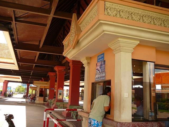 Делаем визу в Камбоджу