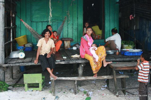 Семья кхмеров