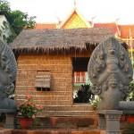 Сказания о кхмерских землях…