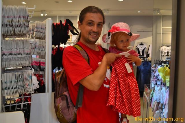 шоппинг в Бангкоке :)