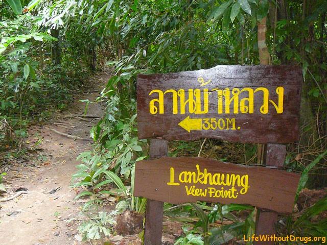 Национальный Парк Симиланы, Таиланд, Юго-восточная Азия