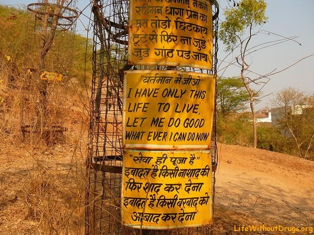 Индия, мудрости