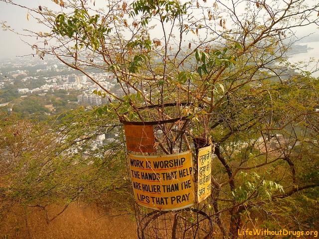 Индийские мудрости