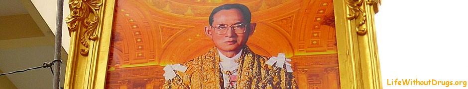 Король Рама 9 в Бангкоке