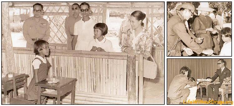 Биография короля Таиланда Рамы 9