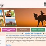 Электронная виза в Индию — подробная инструкция (2017 год)