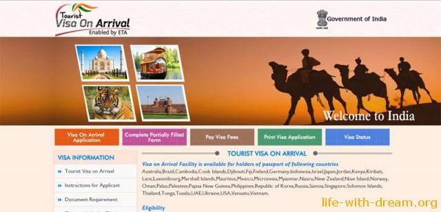 visa_india_on_arrival