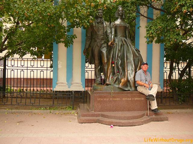 Прогулка пешком по центру Москвы