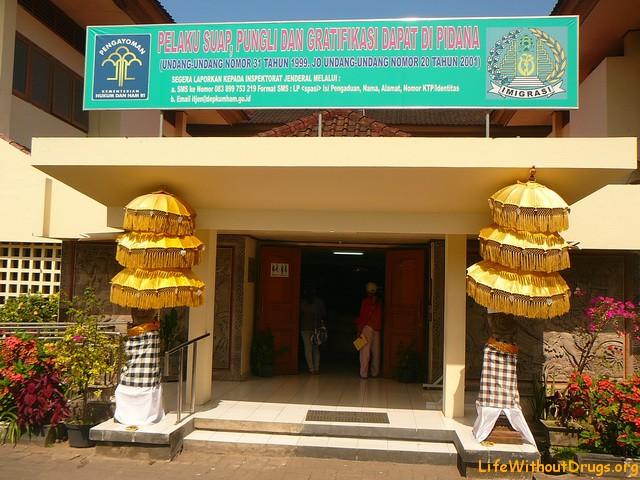 Бали, продление визы