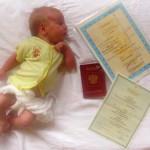 Оформление новорожденного на Бали