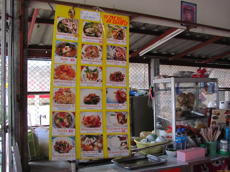 Местные кафешки в Ао Нанге