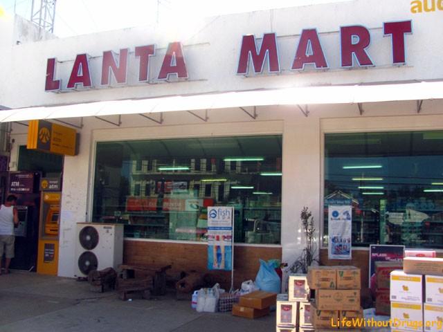 Ланта Март - супермаркет на острове Ко Ланта