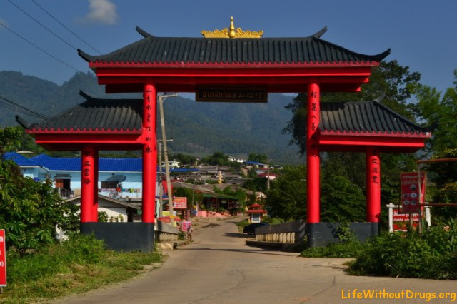 Вход в китайскую деревню в Пае
