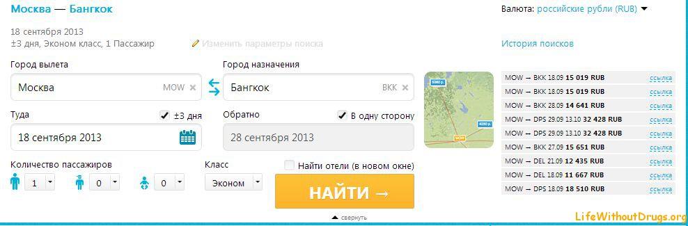Авиабилет москва бангкок купить билеты на самолет из санкт-петербурга momondo