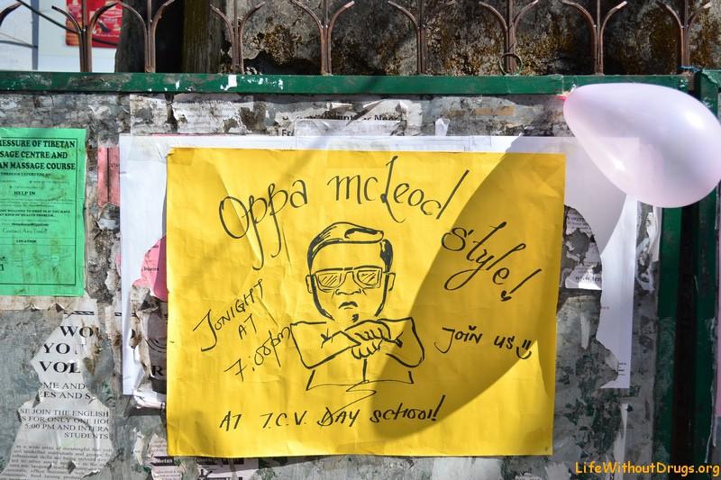 Маклеод Ганж, индийский Тибет