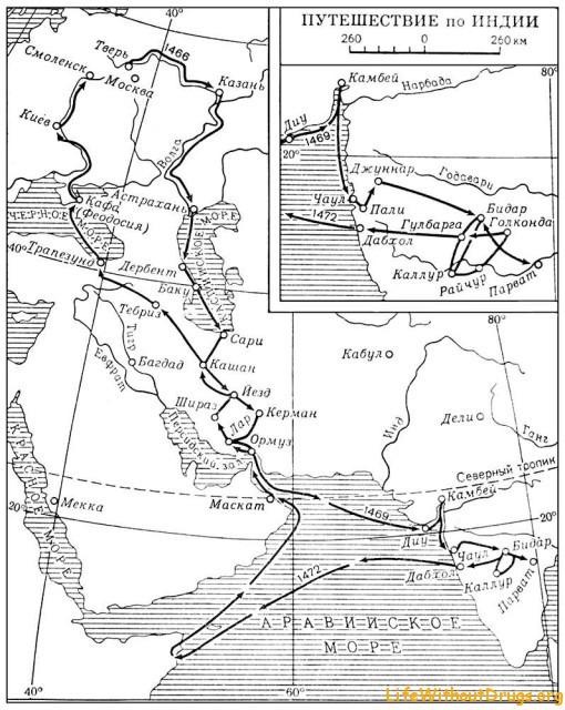 Путешествие в Индию А. Никитина