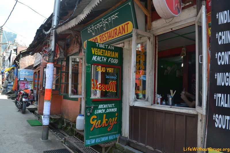 Северная Индия, Дхарамсала