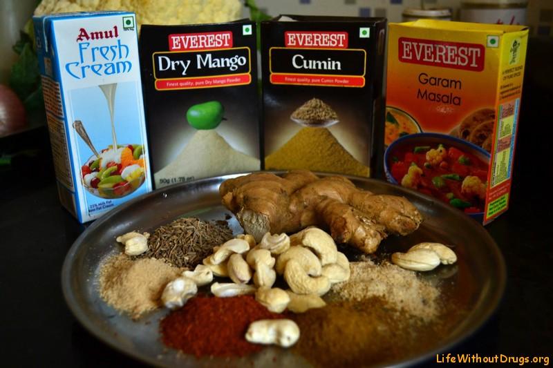 индийская кухня рецепты