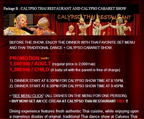 calypso_ticket2