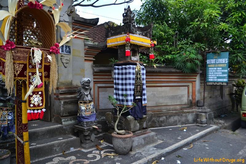 Дом Кетут Лийера на Бали