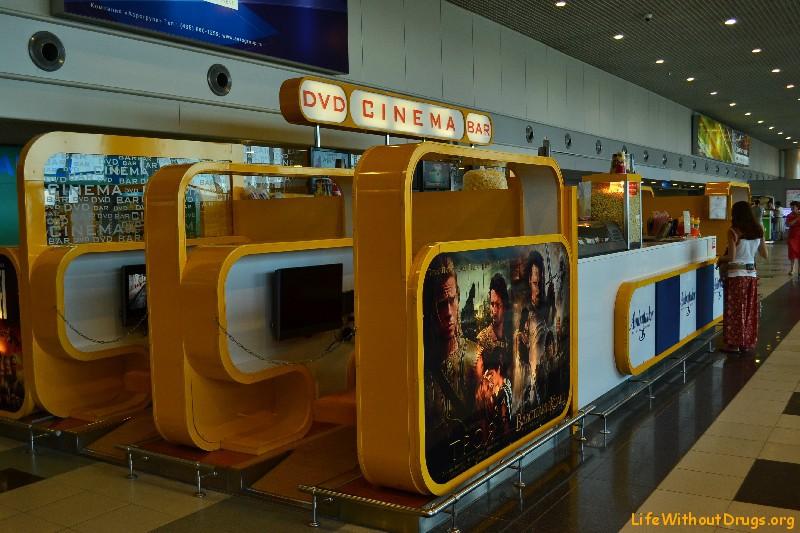 Новосибирск, аэропорт Толмачёво (OVB)