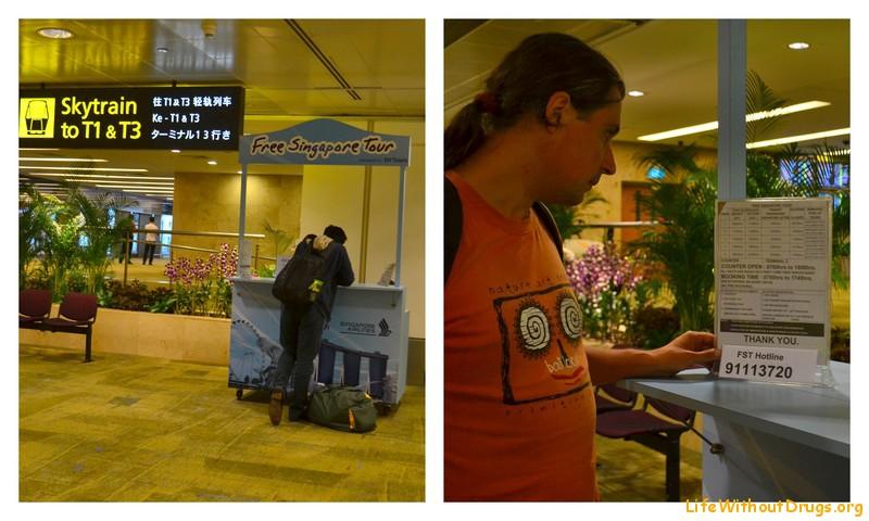 Аэропорт Сингапура - бесплатный тур по городу