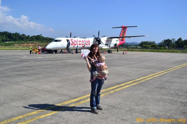 Очередной перелет по любимой Индии