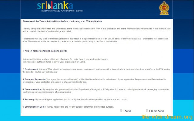 Электронная виза в Шри Ланку
