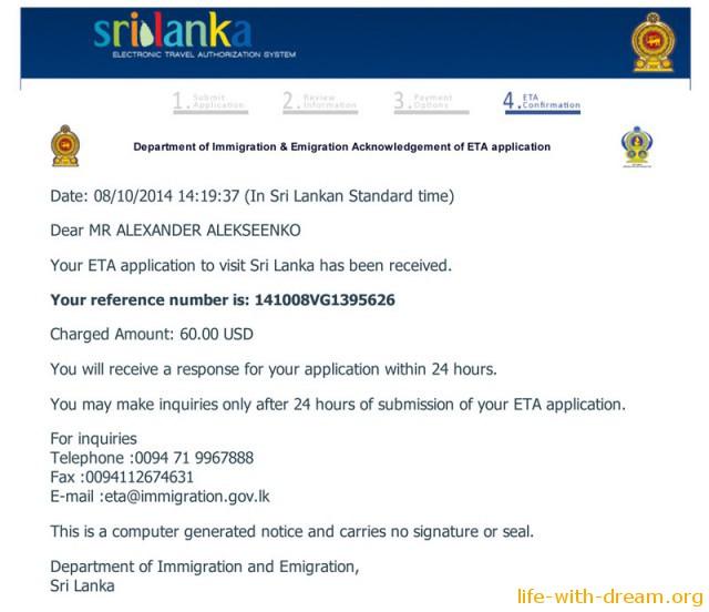 Электронная виза в Шри-Ланку