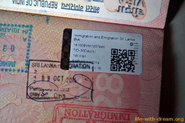 Виза в Шри Ланку для россиян алгоритм получения