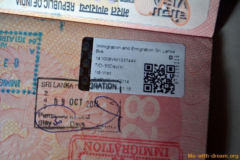 Нужен ли в турцию загранпаспорт 2017
