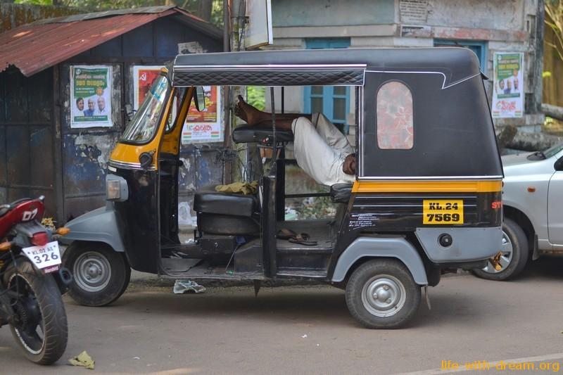 Цены в Керале