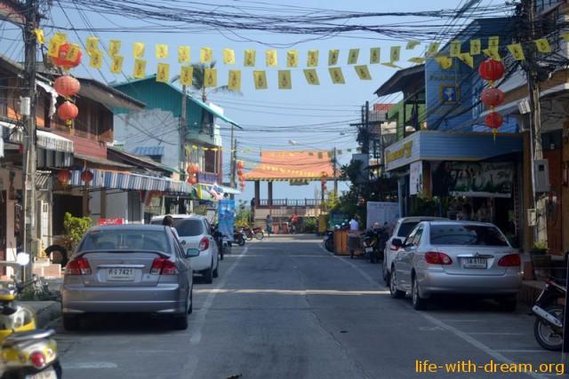 Остров Самуи - волкинг стрит
