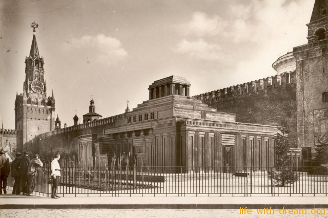 Мавзолей В.И. Ленина фото 1925 год